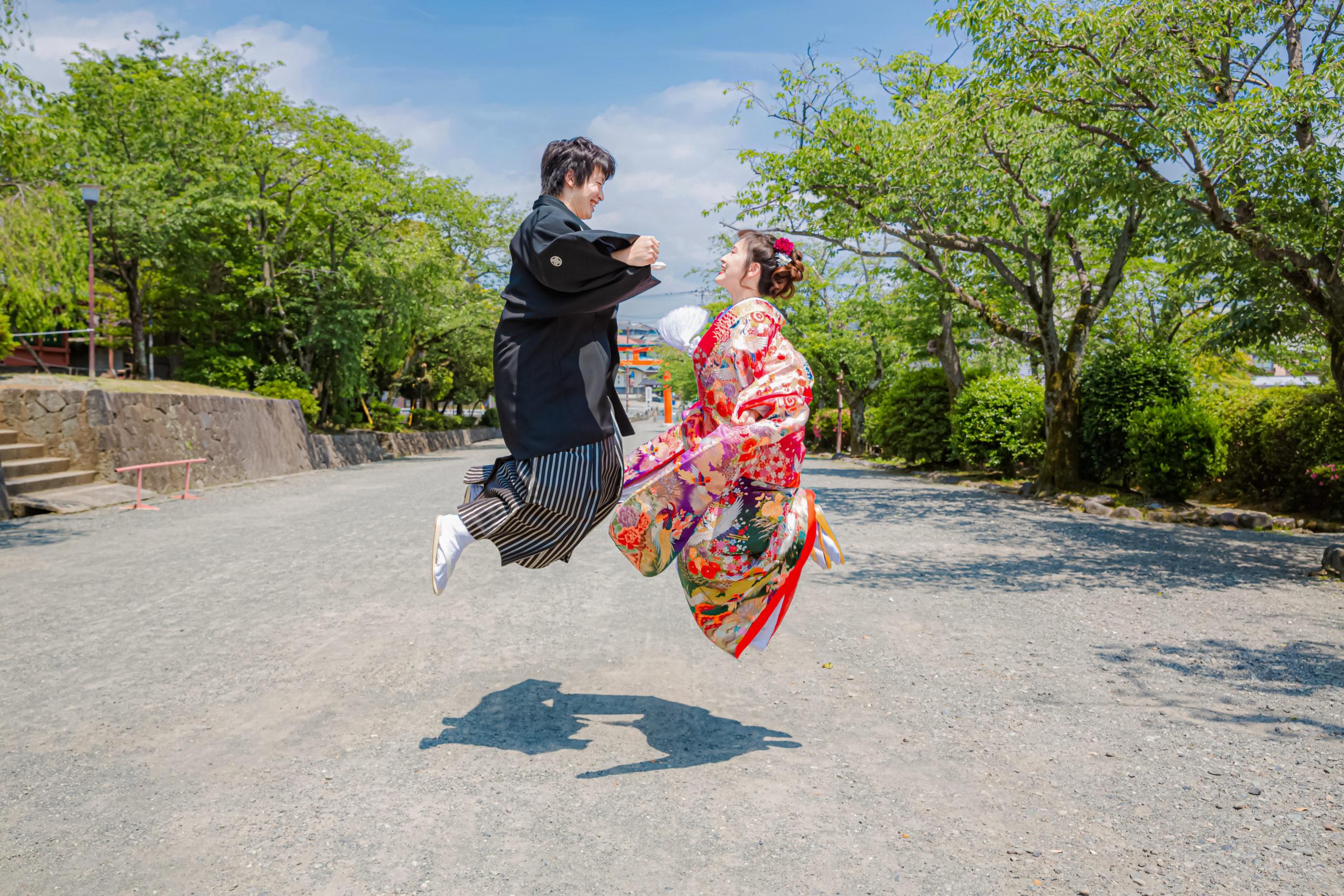 ジャンプして人生を一緒にね。